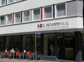 zeitwohnhaus SUITE-HOTEL & SERVICED APARTMENTS 3*, Эрланген, отели Германии