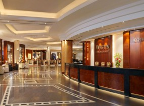 The Westin Grand Munich (ex. Arabella Sheraton Grandhotel) 5*, Мюнхен, отели Германии