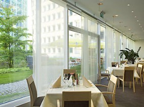 Mercure Hotel Berlin City (ex Mercure Berlin an der Charité) 4*, Берлин, отели Германии
