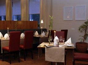 Mercure Hotel Stuttgart City Center 4*, ���������, ����� ��������